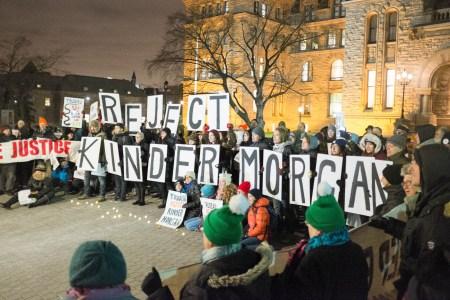 Reject Kinder Morgan