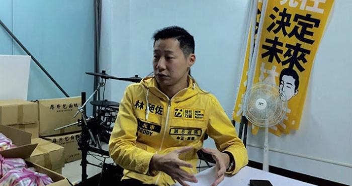 Político Freddy Lim. Foto: VICE