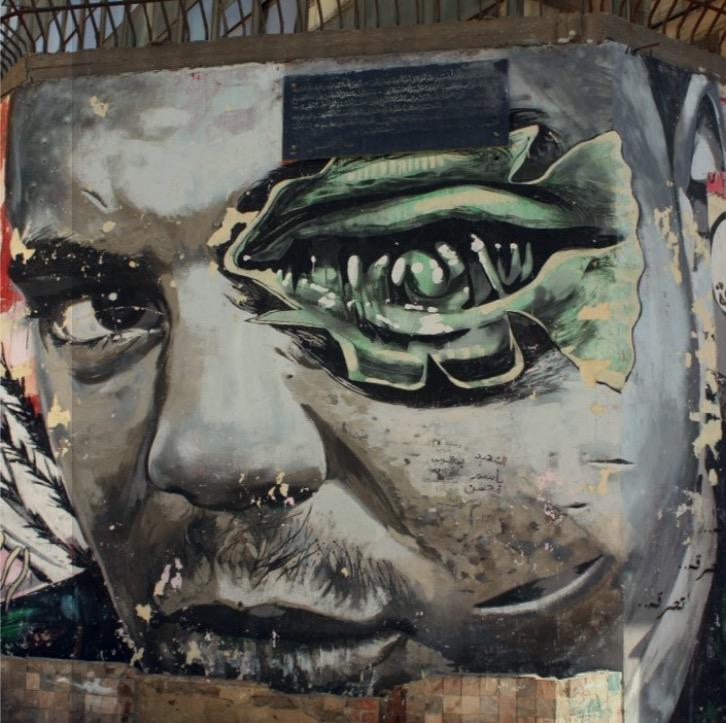 Ritratto di Bassem da una foto di Ahmed Hayman, Ammar Abo Bakr/ Mohamed Mahmoud Street - Cairo