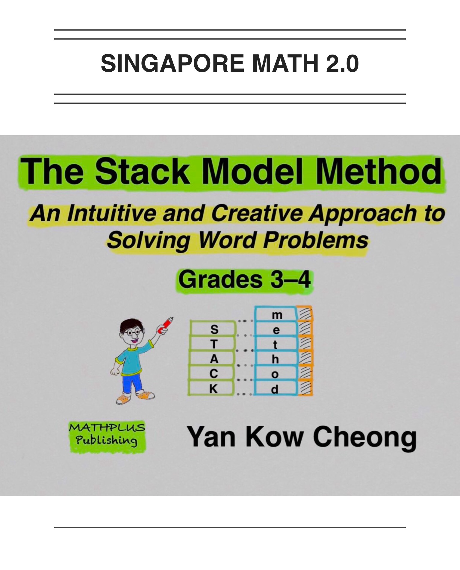 Stack Modeling As Mathematical Art