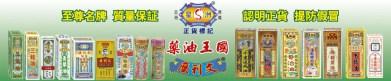 banner-c_jpg