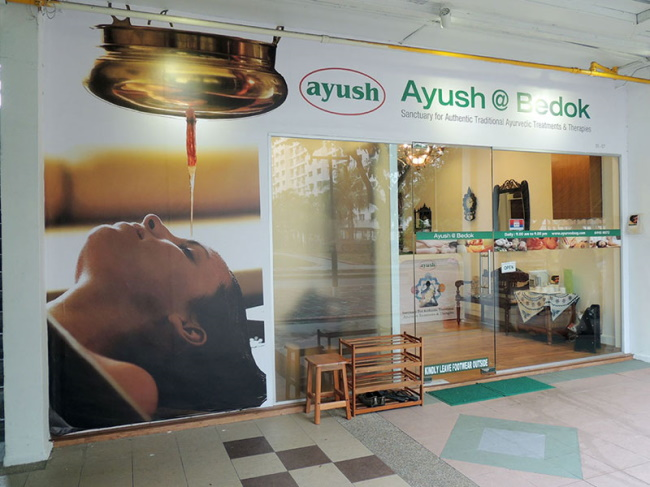 Ayur-Centre
