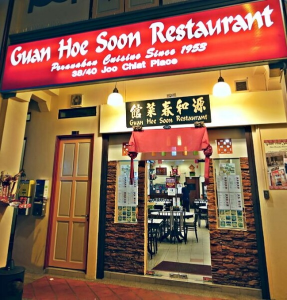 Guan-Hoe-Soon-Restaurant