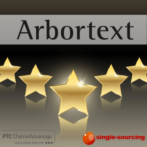 Arbortext Software store image