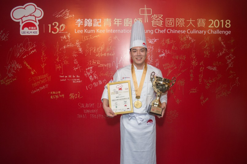 Lee Kum Kee International Young Chef Chinese Culinary Challenge 2018