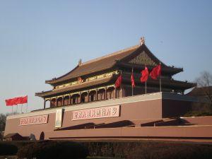 Plaza de Tiannmen China - lugares favoritos