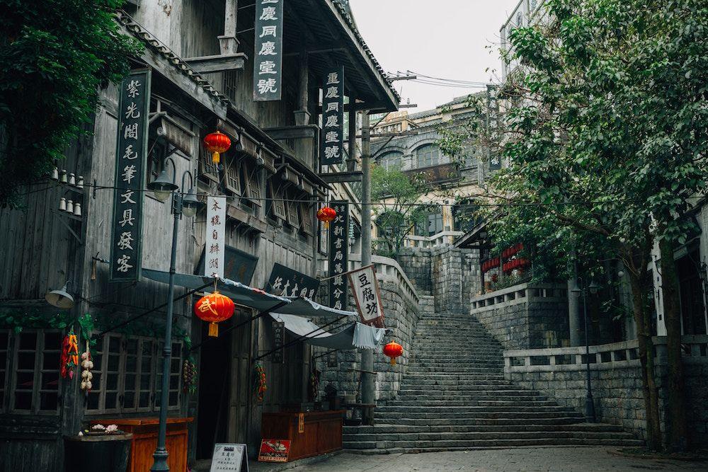 preciosas calles chinas