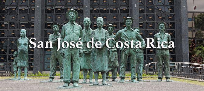 Unos días en San José de Costa Rica
