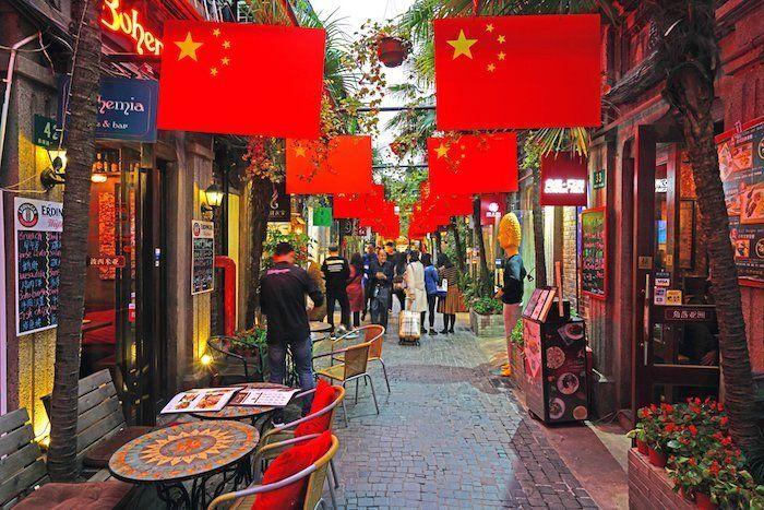 calles de china