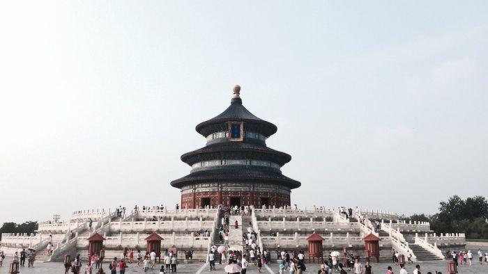 aeropuerto Pekín DAXING al centro