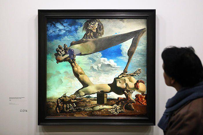 Museo Salvador Dalí, París