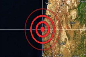 Un sismo sacudió Chile y se sintió en Argentina