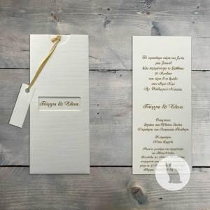 42430eb08589 Προσκλητήρια γάμου από 0