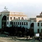 The exterior of Inner Mongolia Autonomous Region Museum