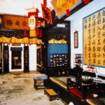The Yangxin Hall in the Forbidden City