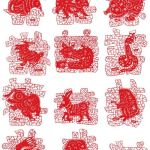 Paper Cut, Chinese zodiac signs
