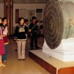 A corner of minorities' cultural exhibition hall in Cultural Palace of Minorities in Beijing