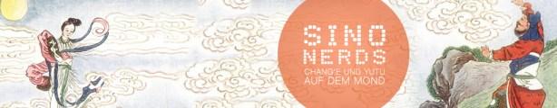 20131215_change
