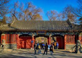 Hochschul-Ranking: Chinas beste Unis