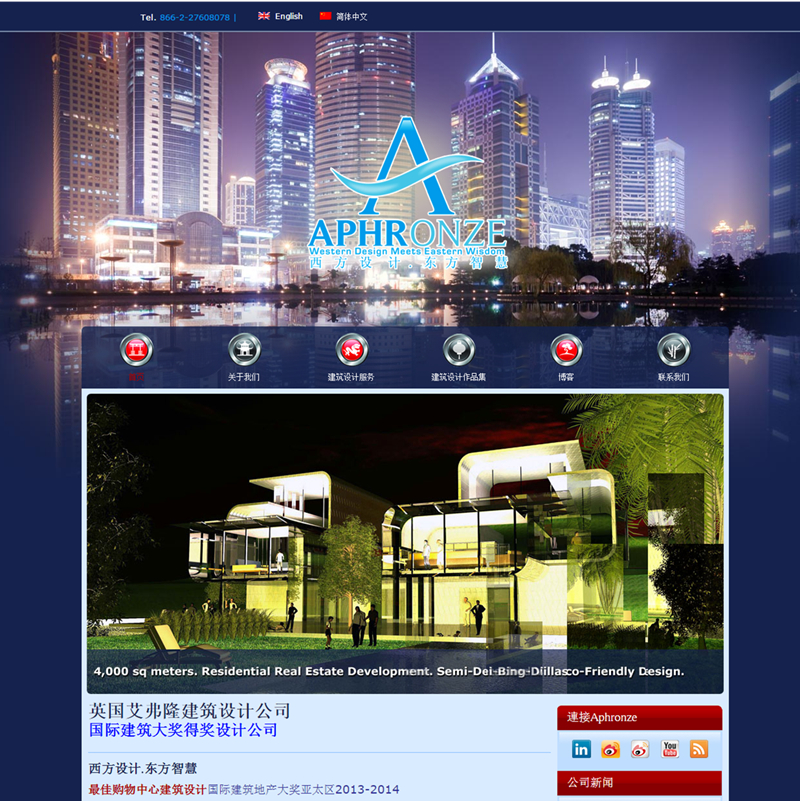 Marketing Aphronze architectural design service into China market, Had won several Commercial property and villa design projects in Southern China and East China.