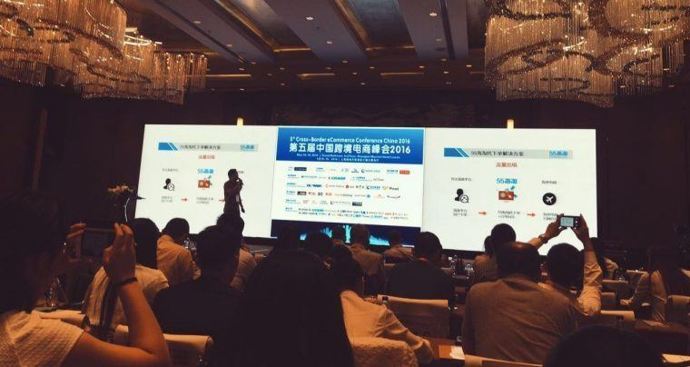 the 5th Cross-border eCommerce conference China 2016 in Shanghai