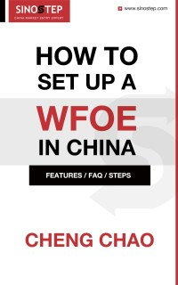 How to set up a WFOE in China