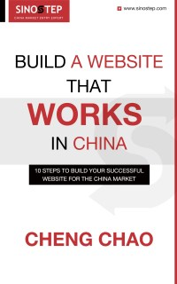 [eBook]How to Build A Right Chinese Website That Works in China