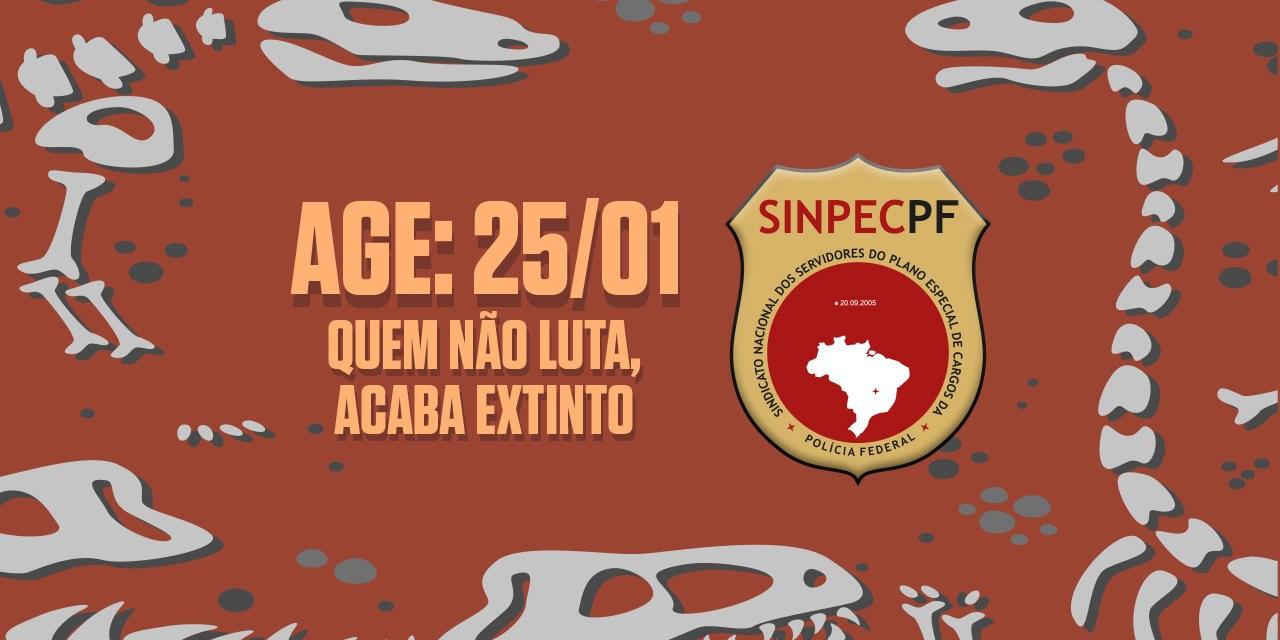 Lute por seu futuro: compareça à AGE do SinpecPF na próxima quinta-feira (25)