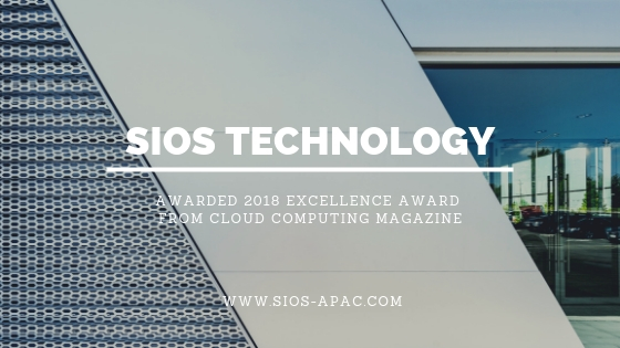 SIOS Technology Receives 2018 Cloud Computing Excellence Award