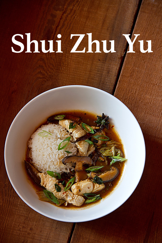 Lucky Rice Cookbook: Spicy Fish Stew Shui Zhu Yu
