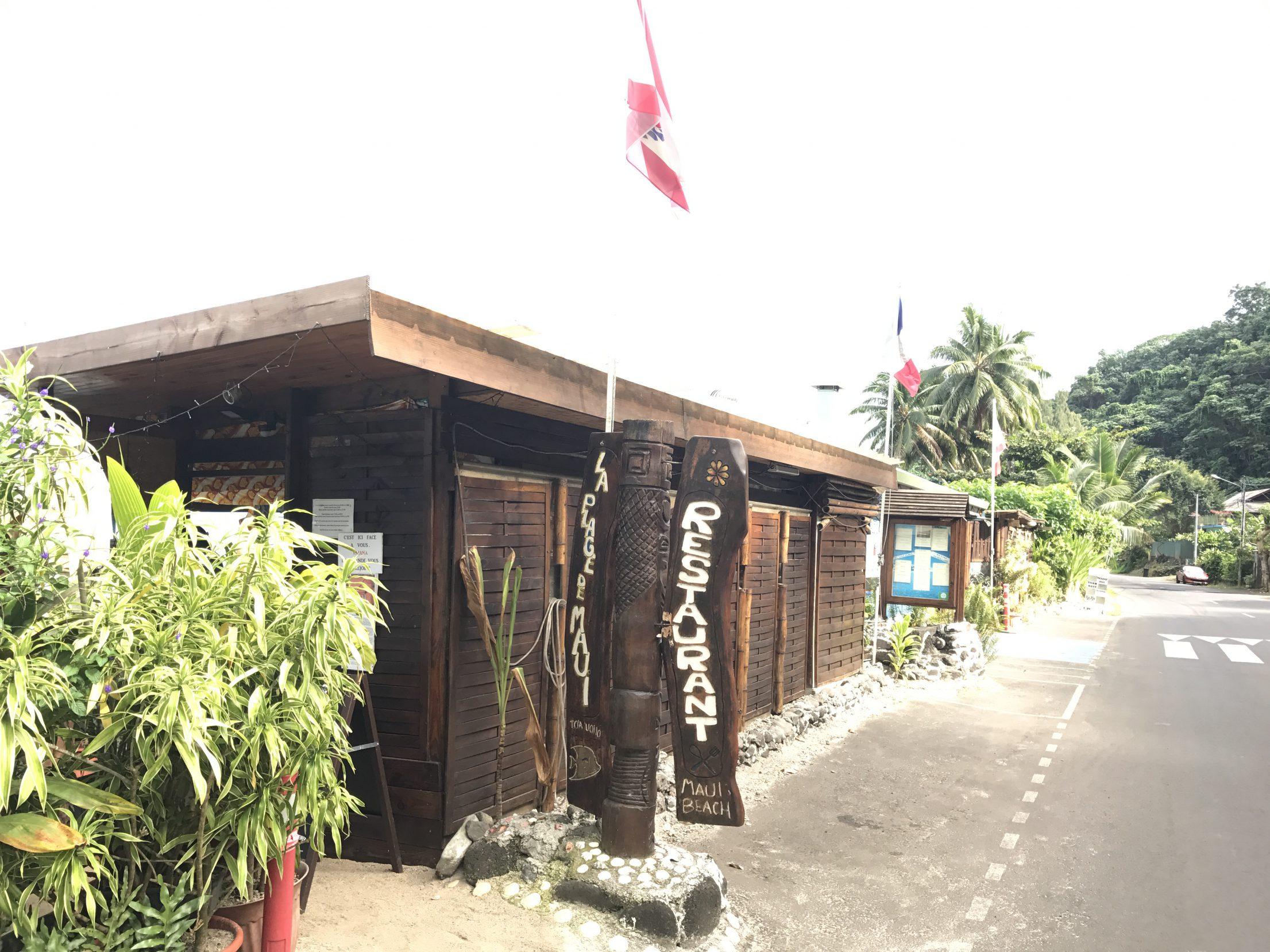 La Plage de Maui dinner, Tahiti