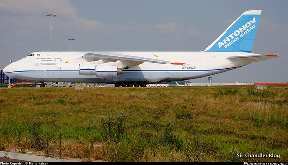 antonov-124
