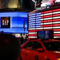 Visa de Estados Unidos: pagarla sin el 30% del impuesto PAIS