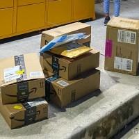 Amazon ¿Qué pasó con el pago en pesos?