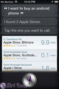 I Want To Buy An Android Phone- Siri Says No