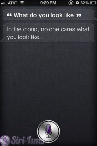 In the cloud, no one cares what you look like.
