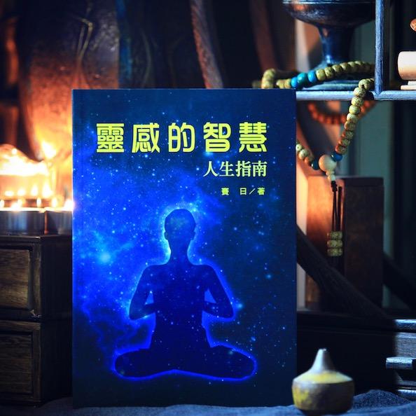 SIRIS - New Book
