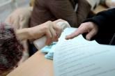 Obaveštenje o izmenama biračkih mesta