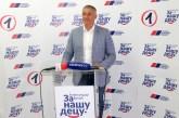 """Razvoj turizma jedan od ciljeva Liste """"Aleksandar Vučić – Za našu decu."""""""