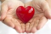 """""""Svim srcem za zdravo srce"""" Svetski dan srca, 29. septembar"""
