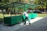 Izmeštena pijaca u Naselju Matije Huđi, umesto nje dečje igralište