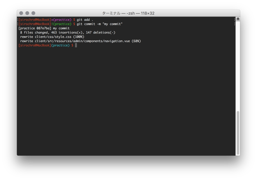 img_terminal-zsh-prompt-customize02