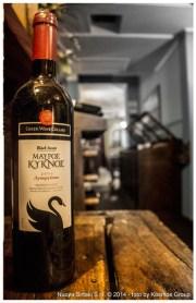 vino_greco