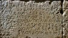 Ristorante Greco milano - cultura greca - scritture