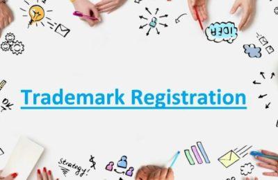 Trademark Registration Tamil