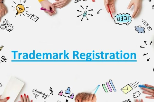 Trademark Registration Tamil