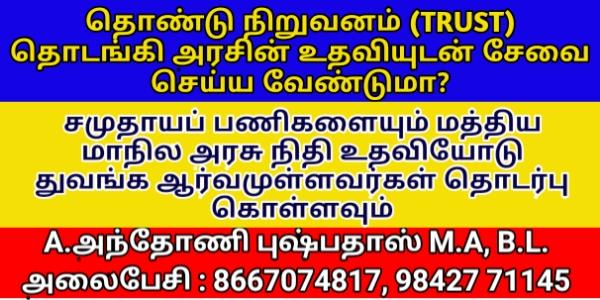WhatsApp Image 2020 06 08 at 9.36.37 AM