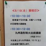 20130819_01