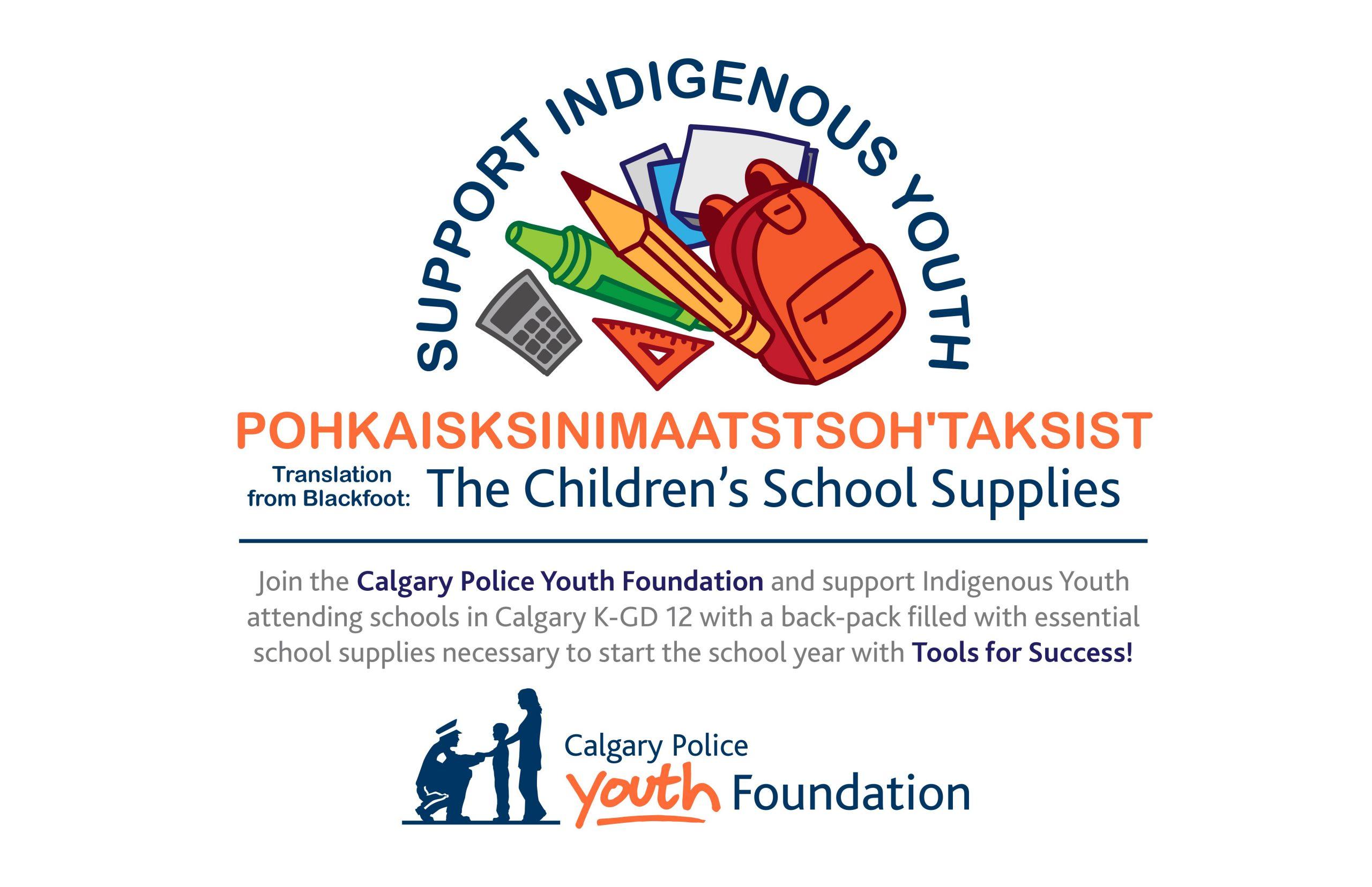 POHKAISKSINIMAATSTSOH'TAKSIST – The Children's School Supplies