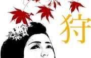 Un sogno: un viaggio in Giappone per il 2017